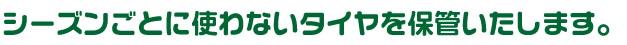 gyomu-title1