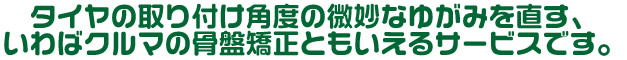 gyomu-title2