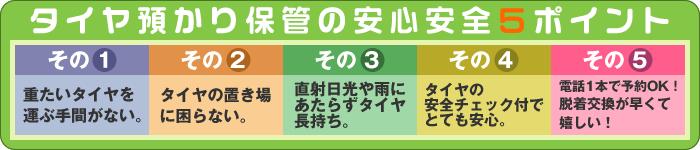 gyomu01-2